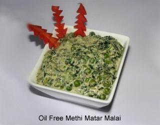 methi_matar_malai